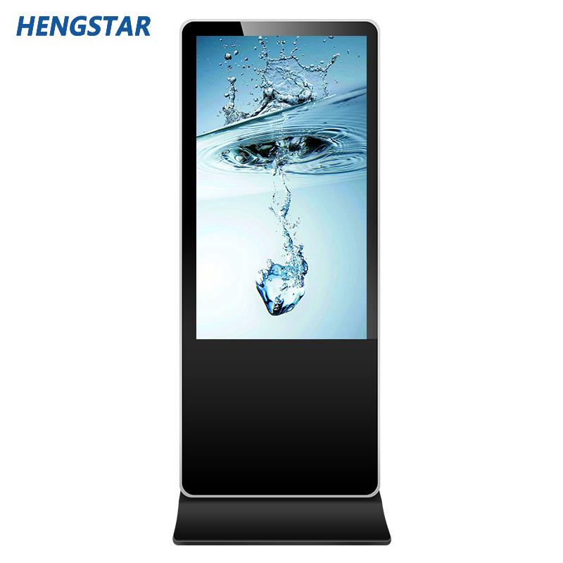 上海55英寸立式安卓网络媒体广告机