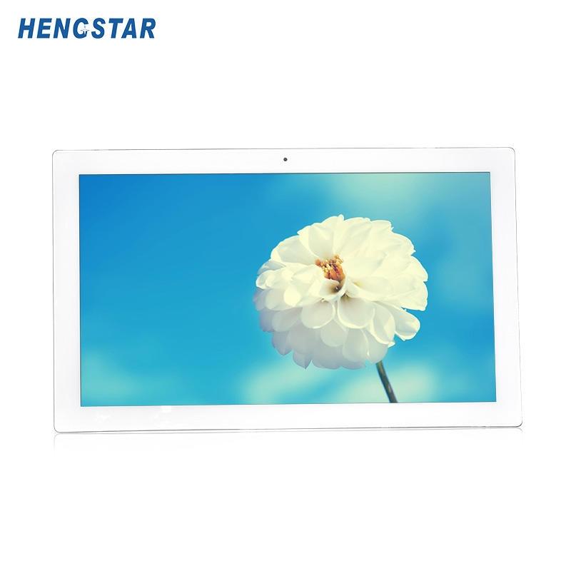 24英寸白色安卓触摸平板电脑